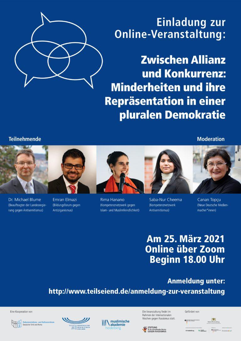 """Aufzeichnung der Podiumsdiskussion """"Zwischen Allianz und Konkurrenz"""" online"""